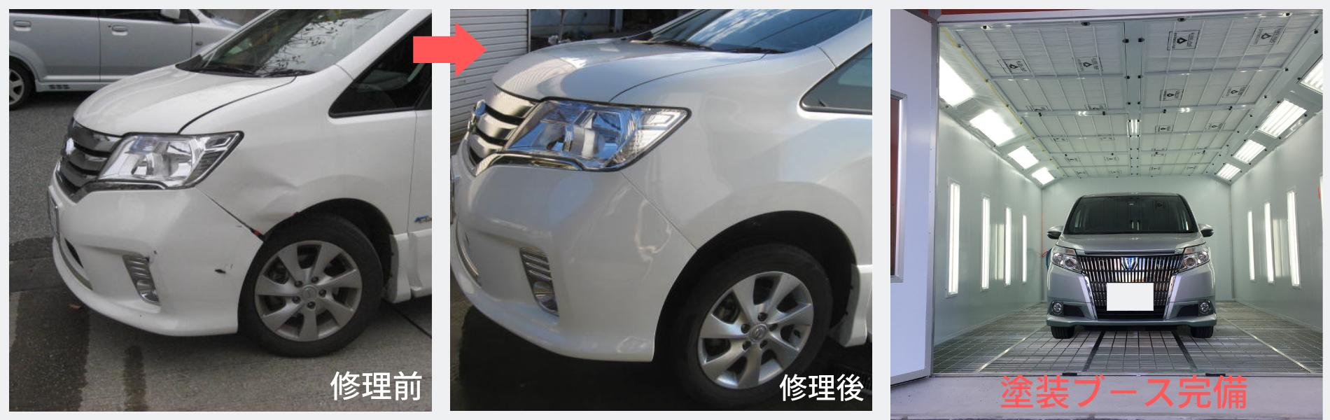 鋸南町 南房総市 富津市 鴨川市 館山市周辺のキズ・ヘコミ事故車の修理はお任せください。